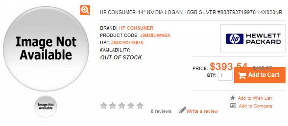 Хромбук HP на платформе Nvidia Tegra K1 уже замечен в интернет-магазине