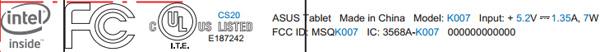 Asus K007 ������ ��������� FCC