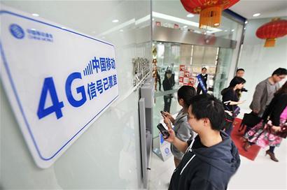Сети TD-LTE составляют 13% всех эксплуатируемых сетей 4G LTE
