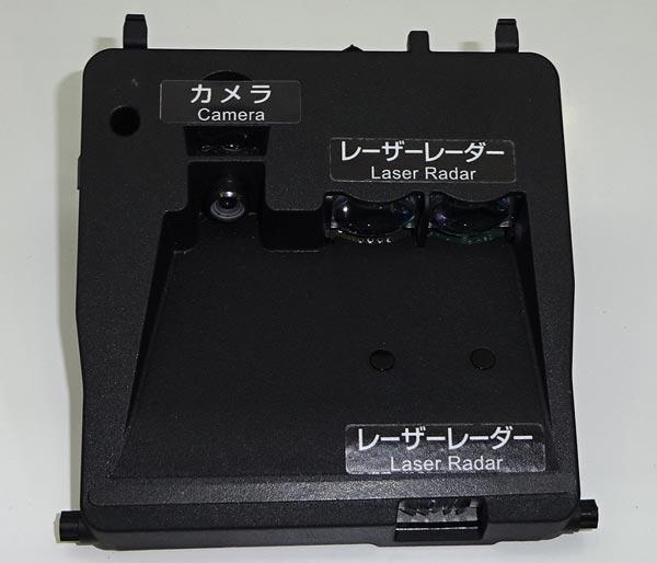 Камеры, лазеры и радары должны повысить безопасность движения