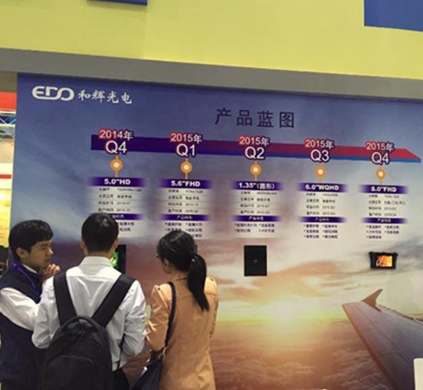 Китайская компания Everdisplay рассказала о своих планах по выпуску панелей AMOLED