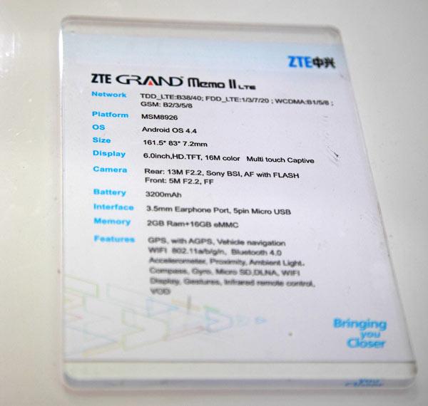 Компания ZTE привезла на MWC 2014 планшетофон Grand Memo II LTE