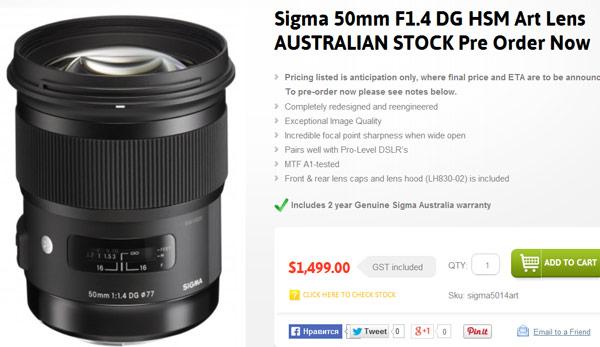 Объектив Sigma 50mm f/1.4 DG HSM Art стоит примерно $1350
