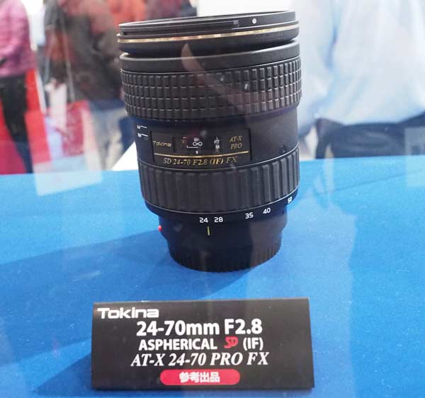 �������� ��������� Tokina AT-X PRO SD 24-70mm F/2.8 SD (IF) FX ���� ����������� �� ����� �������������