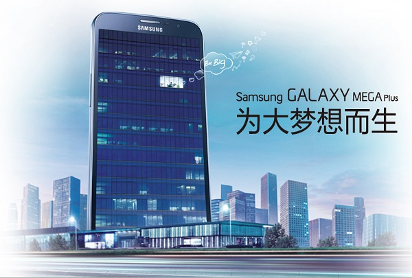 Планшетофон Samsung Galaxy Mega Plus (I9152P) оснащён четырёхъядерным процессором частотой 1,2 ГГц