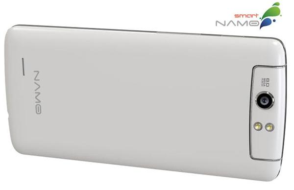 Smart NaMo Saffron Wave