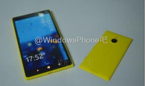 По предварительной информации, смартфон Nokia Lumia 1520v будет оснащен дисплеем размером 4,45 дюйма