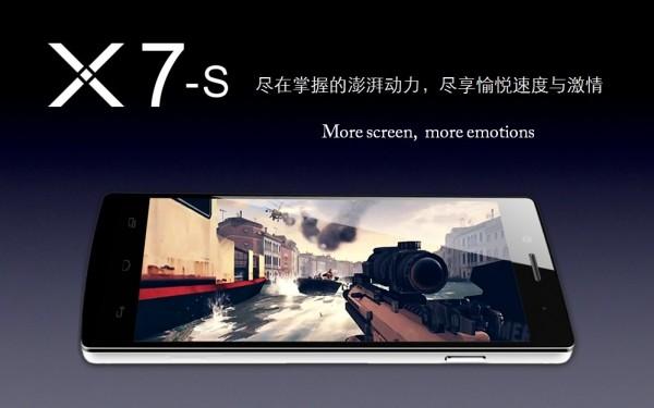 Пятидюймовый дисплей восьмиядерного смартфона iоcean X7S выполнен с использованием технологий LTPS и OGS
