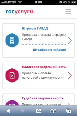 beta.gosuslugi.ru