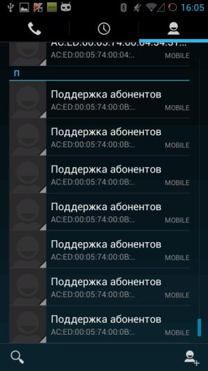 Вид списка контактов на Android-смартфонах после заражения шифровальщиком Cokri