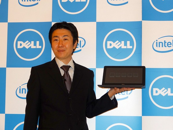 Dell Chromebook 11 Core i3
