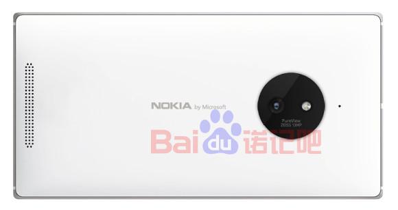 ��� �������� ����������� ������ Lumia 830, ��� ���� �����������