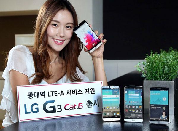 Вариант смартфона LG G3 с поддержкой LTE-A отличается от