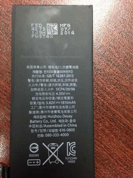 Одной из причин увеличения емкости батареи считается увеличение размеров экрана Apple iPhone