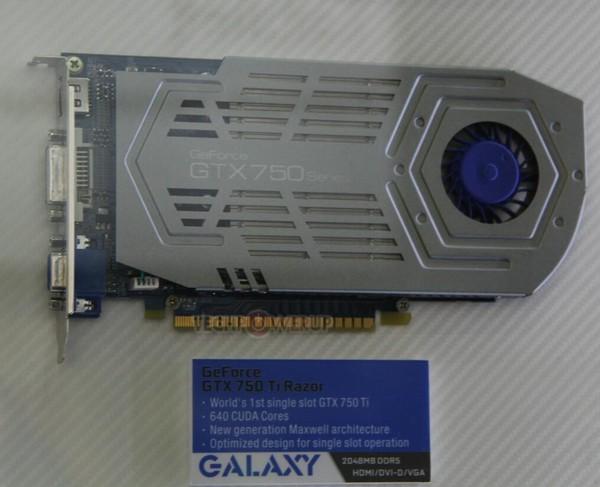 Galaxy GTX 750 Ti Razor