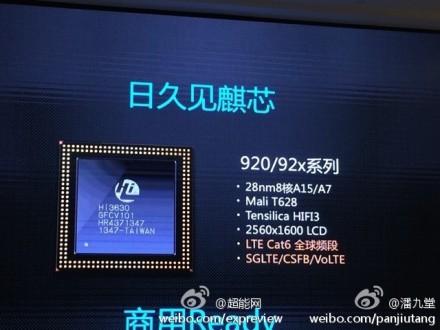 Huawei Kirin 920, спецификации