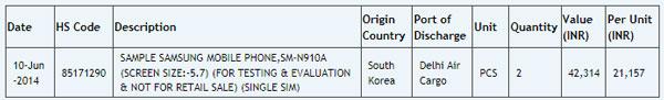 Пока неясно, какая из модификаций Samsung Galaxy Note 4 скрывается под обозначением N910A