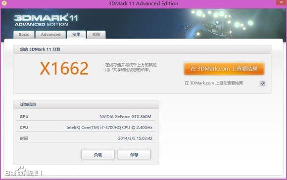 Nvidia GeForce GTX 860M станет первой мобильной 3D-картой на GPU GM107
