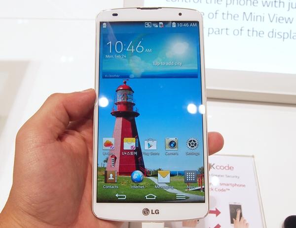 29 ����� � ��������� �������� ������� ������������ LG G Pro 2 �� ���� 654 ����.