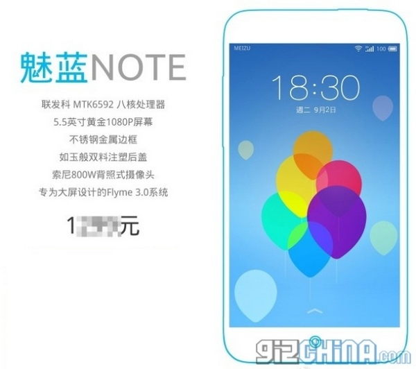 Meizu Blue Charm Note