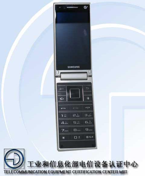Смартфон-раскладушка Samsung G9098 предназначен для китайского рынка
