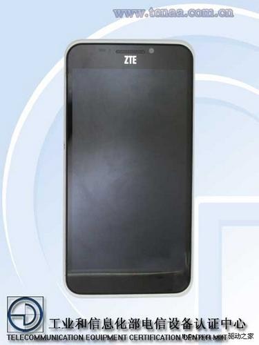 ZTE S251