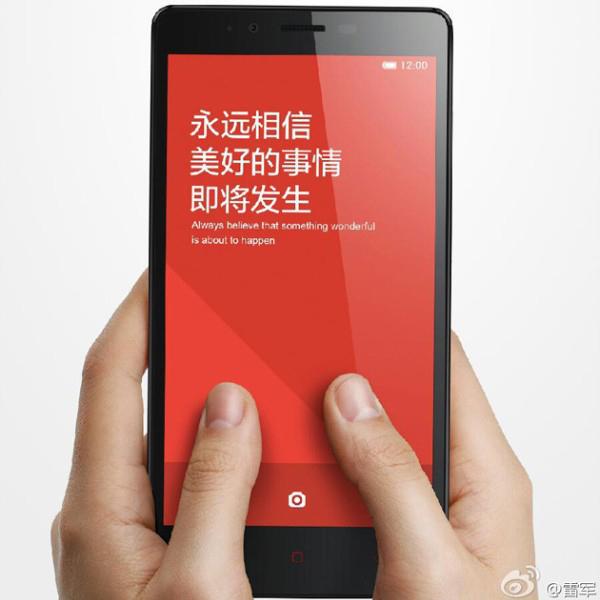 Прием заказов на смартфоны Xiaomi Redmi Note в Китае начнется завтра