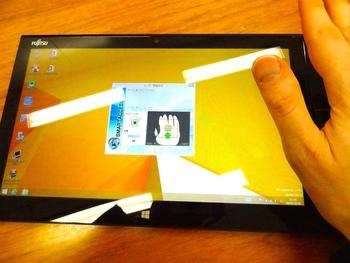 Fujitsu сканер рисунка вен