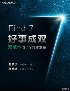 Oppo Find 7