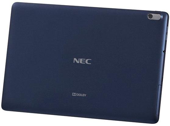 NEC TE510/S1L