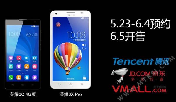 Huawei Honor 3X Pro и Honor 3C 4G представлены в Китае