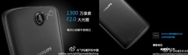 Philips l928
