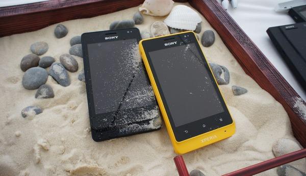 защищённые смартфоны