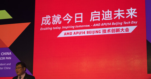 На мероприятии APU 14 Conference компания AMD приоткрыла завесу тайны над своими планам