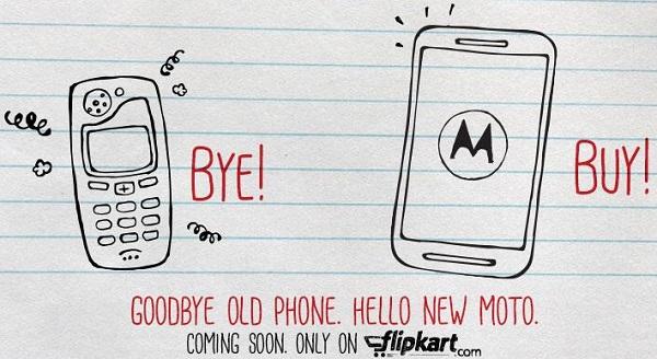 � ���� ��������� ��������� ���� ������ ������ ��������� Motorola Moto E
