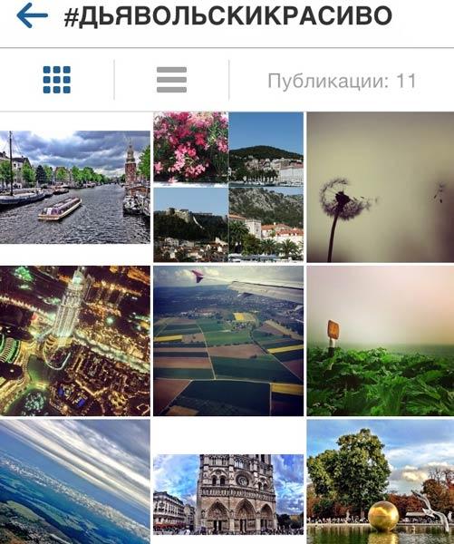 � ����������� �������� iXBT.com � Instagram ������������ ������� �� ������ ����������!