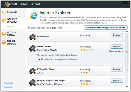avast! Browser Cleanup Tool