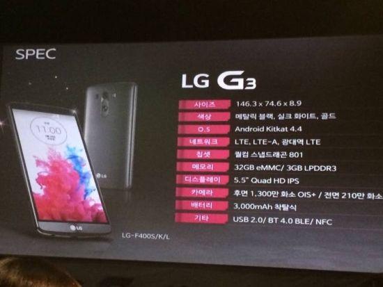LG G3, ������������