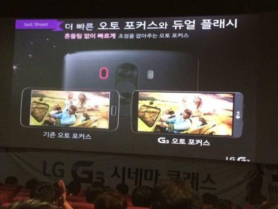 LG G3, ������