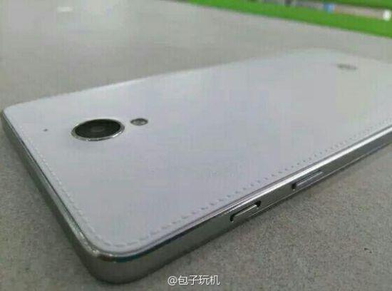 Huawei Glory 3X Pro