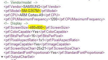 Первые подробности о Samsung SM-G357 почерпнуты из профиля устройства на официальном сайте Samsung