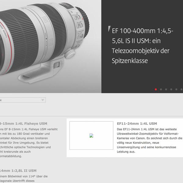 Дата анонса объектива Canon EF 11-24mm 1:4L USM пока остается неизвестной