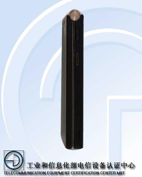 В оснащение Gionee W900 входят камеры разрешением 13 и 5 Мп