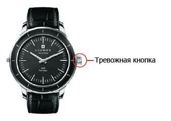 Технологии Gemalto позволят существенно упростить глобальное распространение часов для использования в чрезвычайных ситуациях
