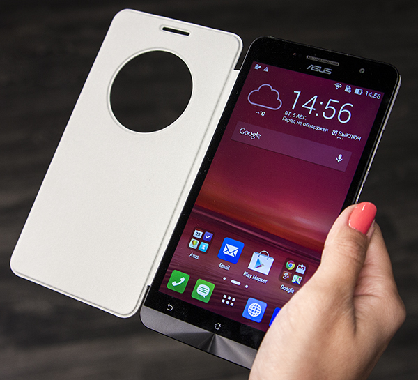 Asus ZenFone Qualcomm