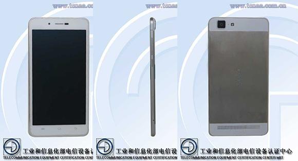 Смартфон Vivo X5 Max 3 замечен в базе TENAA