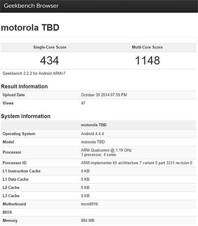 Motorola TBD