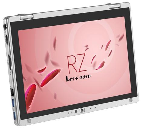 Panasonic Let's Note RZ4