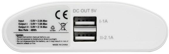 Габариты батареи I-O Data EL541.804 — 71,2 х 93,2 х 28,7 мм