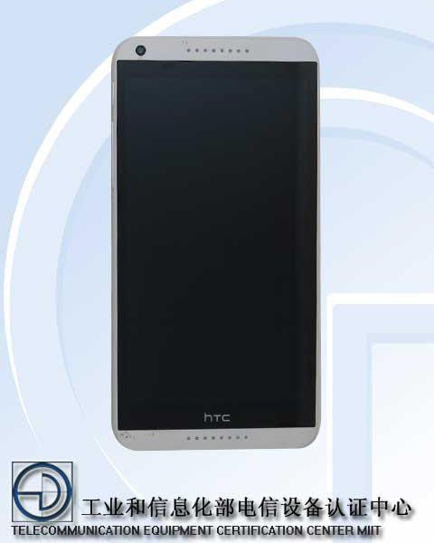 �������� HTC Desire D816h ������� ������������ ��������